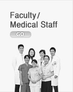 Faculty/Medical Staff