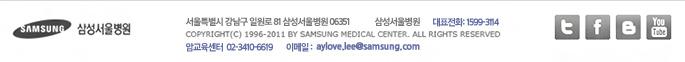 암교육센터 02-3410-6619 이메일 : aylove.lee@samsung.com
