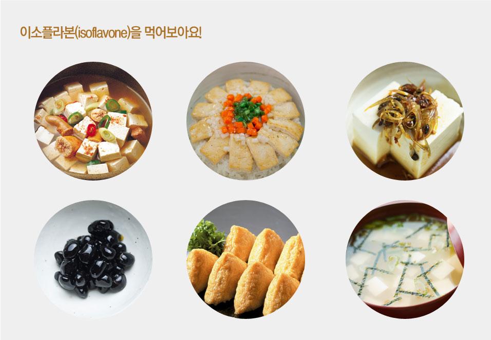 콩를 이용한 음식 6가지. 된장찌개, 두부구이비빔밥, 양념장을 곁들인 연두부, 콩자반, 유부초밥, 미소국