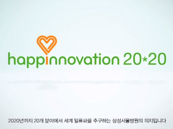 카테고리 -  Happy + Innovation = Happinnovation