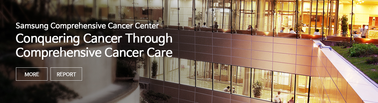 Samsung Comprehensive Cancer Center Conquering Cancer Through Comprehensive Cancer Care more