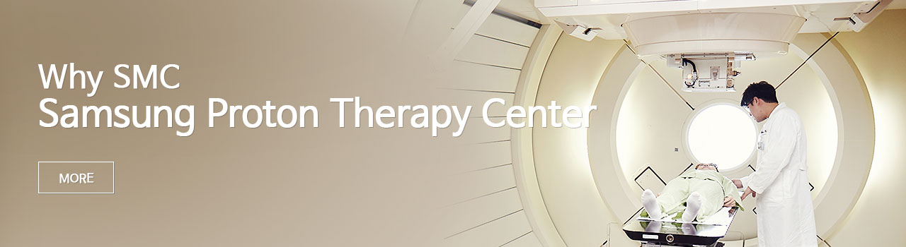 Why SMC Samsung Proton Therapy Center more