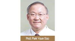 Prof. Park Youn Soo Inaugurated as President of ISTA