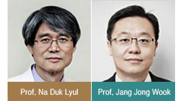 A study conducted by Prof. Na Duk Lyul and Prof. Jang Jong Wook published in 『Scientific Reports』