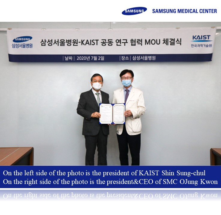 SMC and KAIST sign MOU for research cooperation