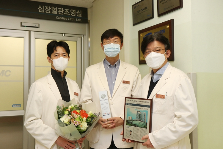 The Heart Vascular and Stroke Institute Receives the Grand Prize for the 2020 Medical Korea Awards in the General Hospital Sector